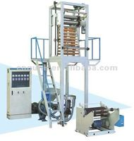 H/LDPE Film extrusion machine