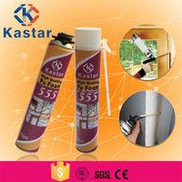 fire resistant pu foam for manufacturer