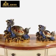 Chinese bronze dragon turtle sculpture Feng Shui decoration Long-gui