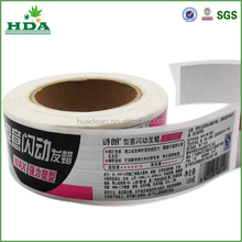 China beijing supplier custom stickers waterproof, shampoo brands labels adhesive sticker