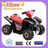 2015 New ATV Alison A03311 children plastic car toy big car kids electric battery car for kid