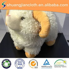 100% Polyester PV Plush for Sheep