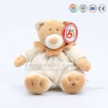 Wholesale customized mascot adult teddy bear costumes