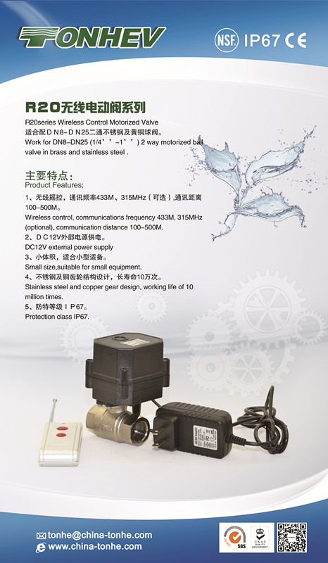 IP67 Miniature Wireless water valve with automatic water shut off system