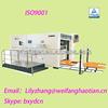 HT 530 paper board new rotary paper die cutting machine