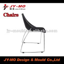 plastic abs chair mould, plastic injection chair molding