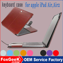 wholesale alibaba new bluetooth keyboard case for ipad air,belt clip case for ipad mini with package 5 colors in stock