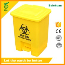 Cute little plastic trash can inside the barrel 15L