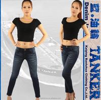 S1077 Skinny Women Girls legging whiskers zipper hem denim low waist Jeans