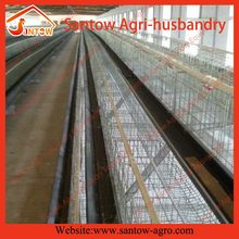 Cheap hot selling chicken coop fishing mesh