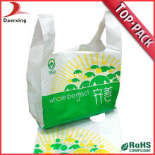 China shopping custom printed logo grocery wholesale t shirt bag plastic