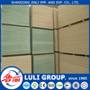 high-density plain particle board from LULI GROUP CHINA
