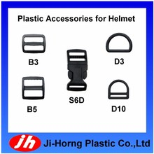 Plastic Parts for safety helmet quick release buckle