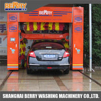 Berry famous brand automatic car wash machine car wash sale