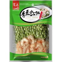 High quality printed pet/pe frozen food packaging/frozen food bag/frozen food pouch