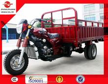 truck cargo tricycle bike farming water three wheeler gasoline three wheel 3 wheel