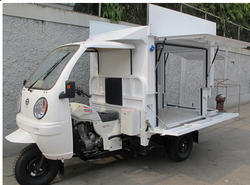 cheap cheap tricycle from chongqing/ factory supply motorized tricycle