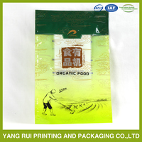 Chinese Factory Oem Production Moisture Proof rice packing