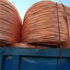 zambia copper cathode 99.99% with non lme copper cathode