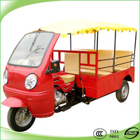 150cc air cooling 3 wheeler tricycle for passengers