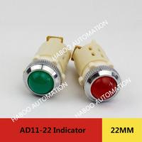 AD11-22 Electrical Red LED Round Light Pilot Lamp 24V 220V 380V indicator light ,Signal lamp