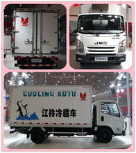 High Quality Mini freezers for trucks , JMC 4X2refrigerated container New Design 6 Wheel refrigerator coolong van for sale