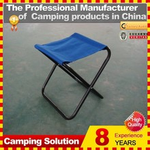 Folding camp stool lightweight easy to carry