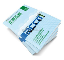 A4 art paper magazine printing, offset printing service