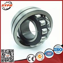 Free sample high ratings spherical roller bearing 231/1120