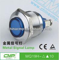 19mm Ship Signal Lamp ( High or Flat Head )