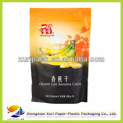 agricultural products package bag /standing bag for farm product