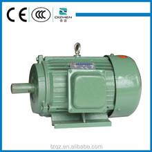 Y Series Three Phase Ac Electric Motor(0.55kw-200kw)