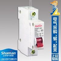 water circuit breaker 1p 40a c45 dz47-63 of mcb mini/miniature circuit breaker motor protection circuit breaker