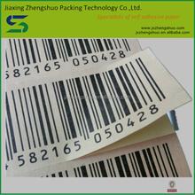 On sale semi-glossy waterbased glue/hotmelt self adhesive paper