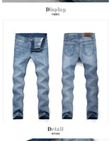 smart demin slim cotton denim jeans made in china stock a lot