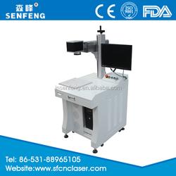 SF200F 50W fiber laser marking machine marking stainless steel and non metal materials laser machine