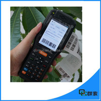 3G GPRS WIFI GPS 1.2 GHz CPU 1GB RAM Bluetooth 4.0 inch Big screen Android Big Battery Quad Core Smart Handheld PDA