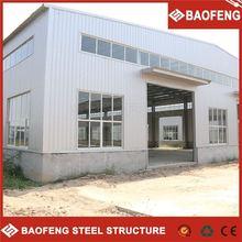 foldable modern economical metal dome warehouse building kits