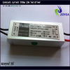10w led dimmable driver