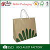100% recycled brown craft paper bag with handles