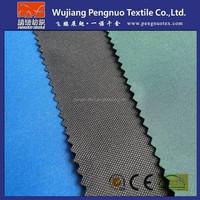 420d nylon oxford fabric for bag