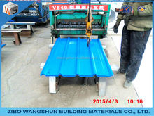 cheap metal roofing sheet for workshop/garage/sheds