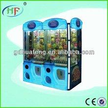 Super arcade prize machines,amusement gift game machines