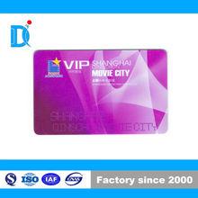 NFC MF Qingchun Movie City Classic S50 Smart Card