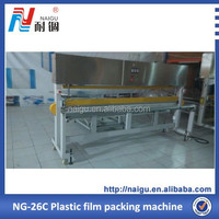 special offer mattress plastic film wrapping machine