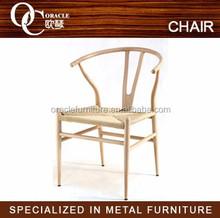 Imitation Wood Restaurant Lounge Chair