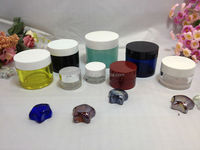 5g/15g/20g/30g/50g/80g/100g PETG cosmetic cream jar
