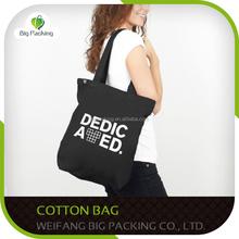 5oz natural custom cotton bag, plain cotton tote bag, standard size cotton tote bag with custom design accepted