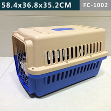 Small & Medium cage with crate cover , Eco-friendly Material, 100% Imported PP