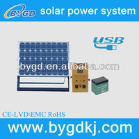 110-220v 1000W portable home solar generator for sale & solar mounting system (BYGD1000)